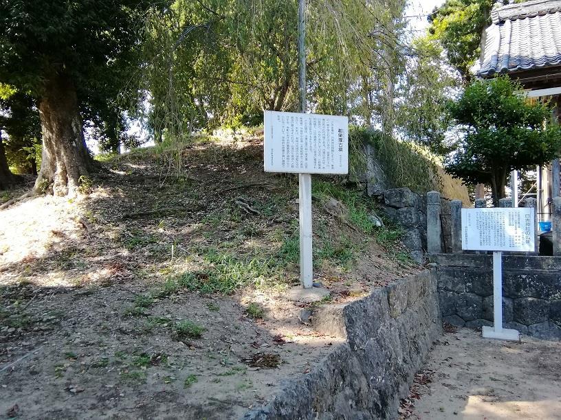 古墳|越前町 織田文化歴史館
